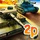 Игры танки на двоих фото
