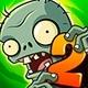 Зомби 2 фото