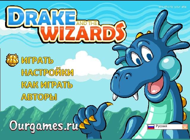 В онлайн танки для детей 5 лет kademlia.ru