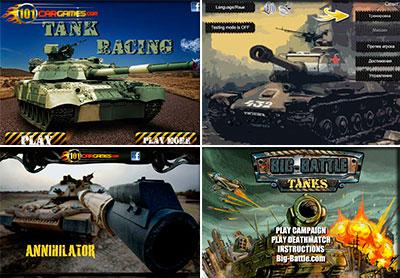 Играть в игры танки на двоих