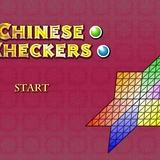 Игра Китайские шашки  2