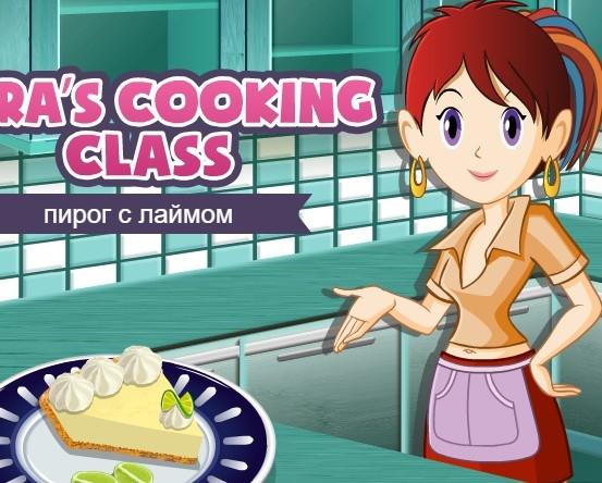 Онлайн играть в игру кухня сары новые рецепты лунтик новые серии смотреть онлайн бесплатно игры