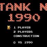 Игра Танчики Денди 1990