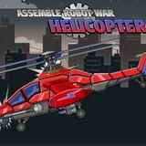 Игра Роботы Вертолёты