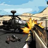 Игра Городской Боевой Стрелок