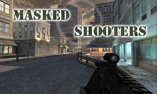 Стрелялки онлайн спецназ стратегия экономическая играть онлайн бесплатно