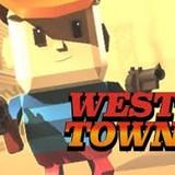 Игра Когама: Западный Город