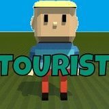 Когама турист