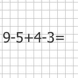 Игры контрольная работа по математике играть 9250