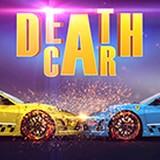 Игра Смерть Автомобилей