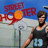Игра Уличный Баскетбол: Броски