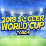 Игра Футбол 2018 Года: Мировой Кубок