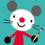 Игра Мыши Художники: Книга Раскрасок