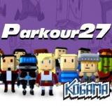 Игра Когама: Паркур 27