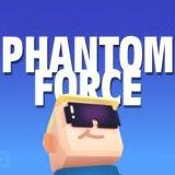Игра Когама: Фантомная Сила