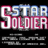 Игра Star Soldier