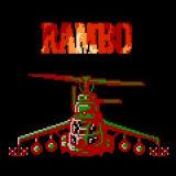 Игра Rambo