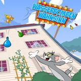 Игра Том и Джерри: Водяные Бомбочки