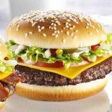 Игра Тест: Какая Ты Еда из МакДональдса?