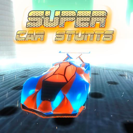Гоночные Трюки на Суперкарах - Скриншот