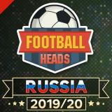 Игра Футбол Головами: Россия 2019/20 (Премьер Лига)