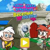 Игра Дабба Ду Динозавры: Пазлы