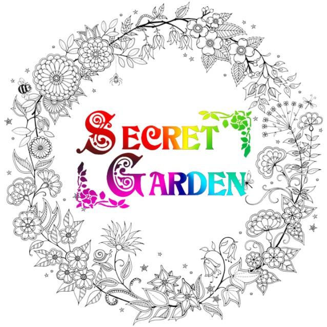 Игра Раскраска: Секретные Сады - Играть Онлайн!