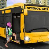Игра Школьный Автобус: Симулятор Вождения 2020