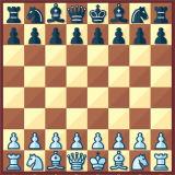 Игра Гроссмейстер Шахмат