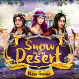 Игра Поиск Предметов: Снег в Пустыне