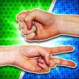 Игра Камень Ножницы Бумага на Двоих