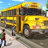 Игра Вождение Школьного Грузовика в Городе