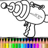 Игра Нерф: Раскраска Оружия