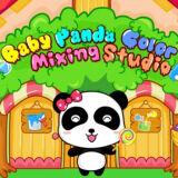 Игра Малыш Панда: Студия Смешивания Цветов