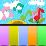Игра Пианино Для Детей