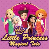 Игра Маленькая Принцесса: Волшебная Сказка