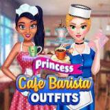 Игра Принцесса в Кафе: Наряды Бариста